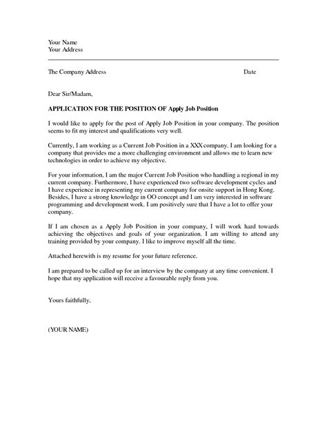 application letter for a position exle of a application letter sle application for