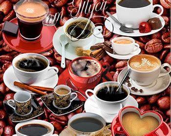 coffee kata motivasi