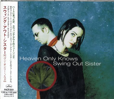 swing out sister get in touch with yourself swing out sister records lps vinyl and cds musicstack