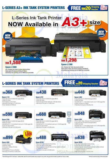 Tinta Epson L110 L210 L350 L800 L1300 L1800 L365 L310 1 Liter Magenta 1 1 apr epson l1300 l1800 l110 l210 l300 l550 l355