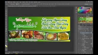 tutorial desain header website tutorial desain banner warung makanan youtube