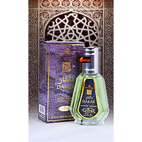 Al Rehab Spray 50ml For perfume dakar edp halal perfume spray by al rehab 50ml ml 011391 perfume from mahir