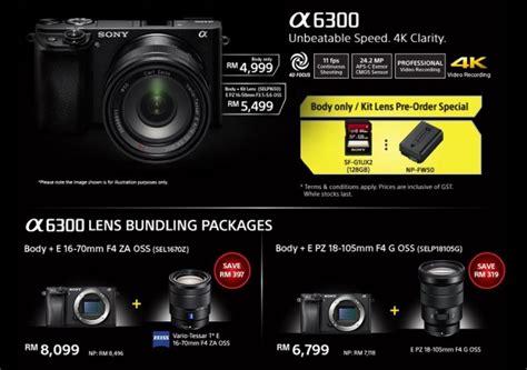 Kamera Sony A6300 sony a6300 dengan kebolehan rakaman 4k kini boleh dipra