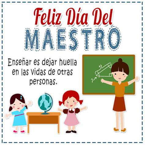 google imagenes feliz dia del maestro tarjetas para el dia del maestro para imprimir gratis