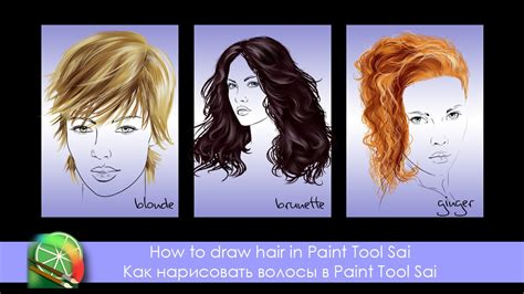 paint tool sai drawing hair how to draw hair in paint tool sai tutorial by kajenna