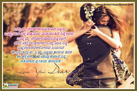 best new kavanagal kannad full hd lmages www com kannada romantic love quotes kavanagalu sms messages with