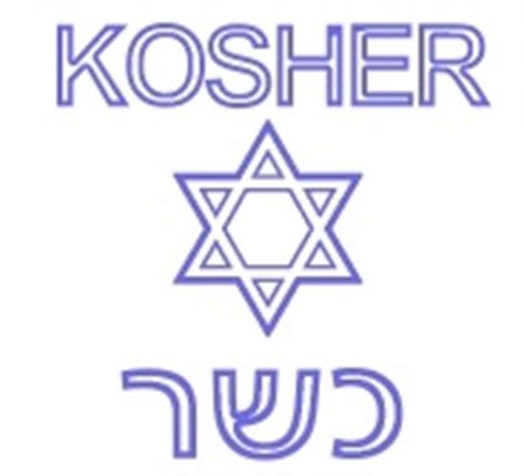 alimentazione kosher kasherut comunit 224 ebraica di roma