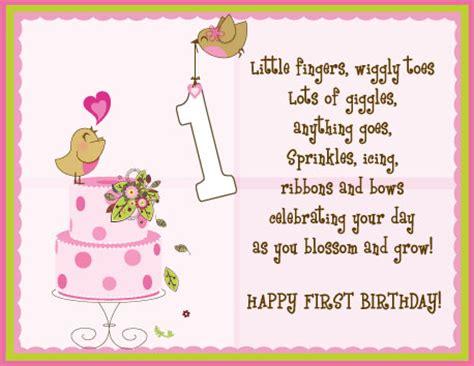One Year Birthday Card Greeting Card One Year Old Birdie Birthday At Minted Com