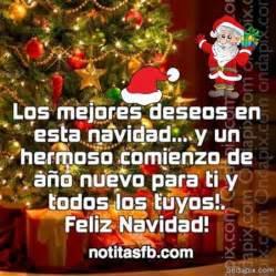 www imagenes de feliz navidad feliz navidad y un prospero ano nuevo les desea la familia