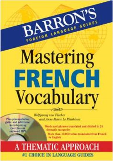 french a level grammar workbook 1510417222 best learn french books the french post
