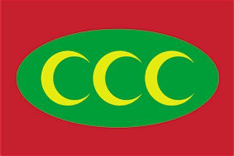 impero ottomano bandiera impero ottomano novali bandiere