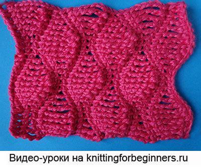 knitting for beginners ru начинаем вязать видео уроки вязания 187 узор волна