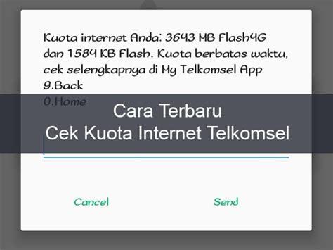 Cara Merubah Kuota Internet 3 Menjadi Utama   cara terbaru cek kuota internet telkomsel bagitekno