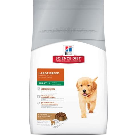 science diet large breed puppy food hill s science diet puppy large breed meal rice recipe food 33 lb