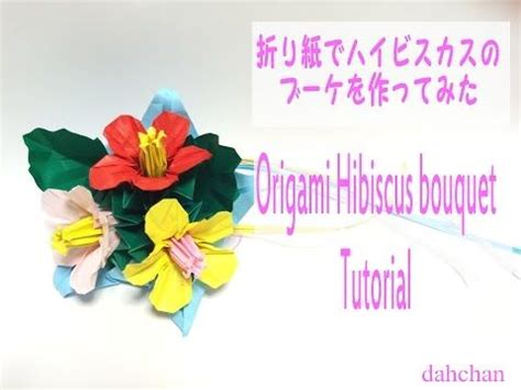 Origami Hibiscus Flower - 1000 images about flores de origami on