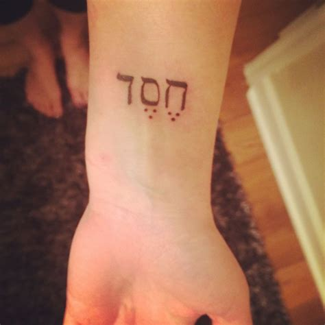 small hebrew tattoos 39 best grace symbol tattoos images on symbols