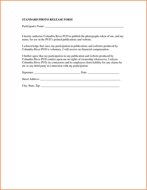 liability release letter quotation template sle sle