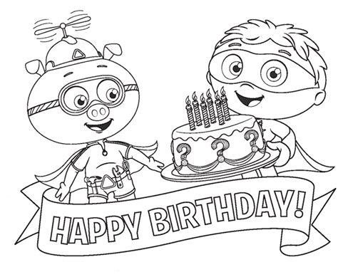 happy birthday coloring pages pdf super why happy birthday coloring page coloring home