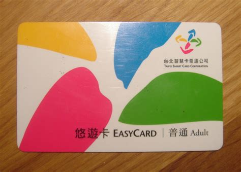 easy card easycard