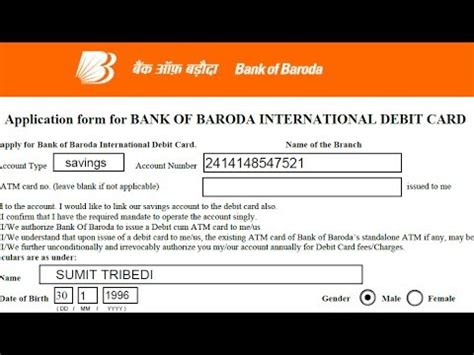 Credit Card Form Of Bank Of Baroda Atm Debit Card Application Form Fill Up Of Bank Of Baroda Bob Simplified In
