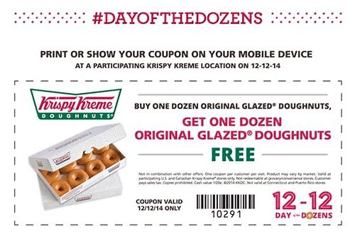 krispy kreme coupon june 2018