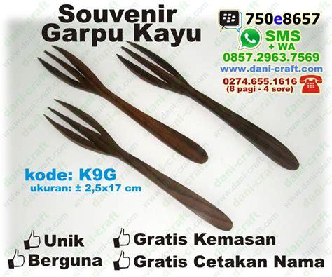 Sendok Garpu Kayu souvenir sendok garpu kayu souvenir pernikahan unik bermanfaat harga murah