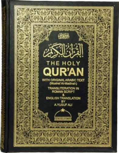 printable version of quran the holy quran with english translation and