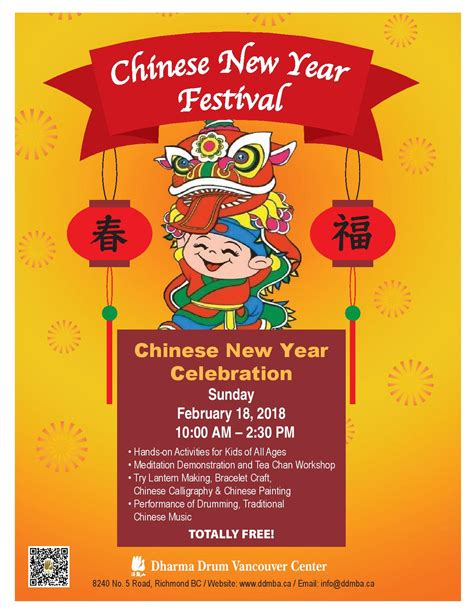 new year vancouver celebration new year festival 2018 vancouver events