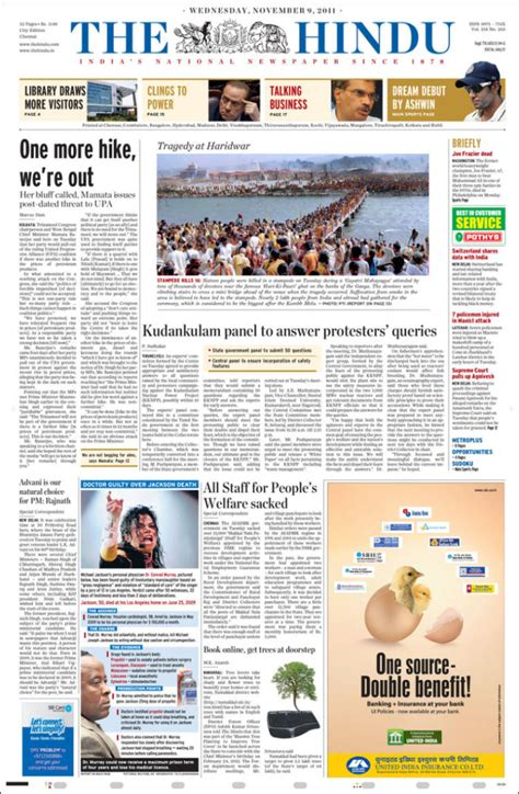 layout of the hindu newspaper book classified ads in the hindu releasemyad blog