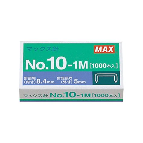 Staples No10 1m Max max staples no 10 1m office supplies office instruments removers