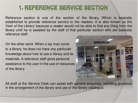 reference section library reader s service section
