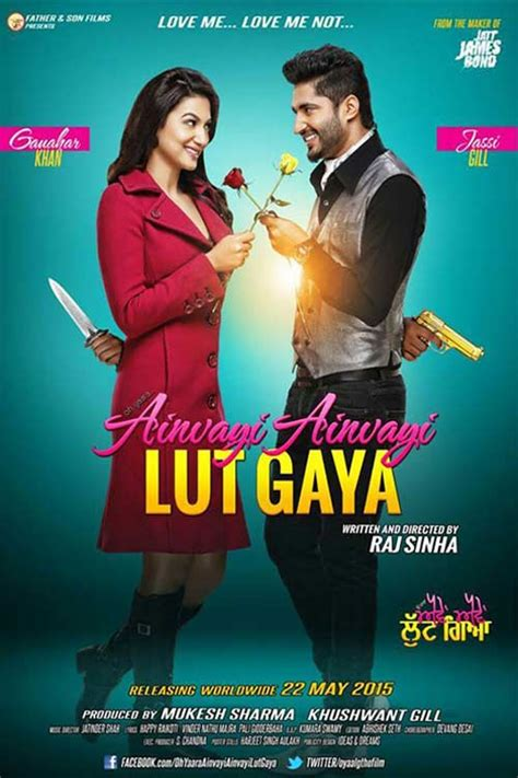 film india oh saiba movie review oh yaara ainvayi ainvayi lut gaya