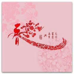 cny greeting cards catalog 1 2017 acidprint festive catalog