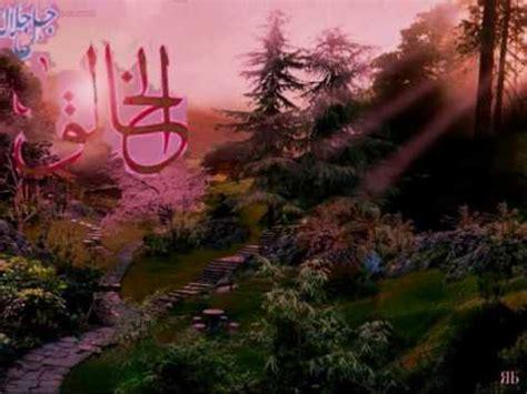 asma ul husna mp3 download mishary asma ul husna by sheikh mishary al afasy beautiful
