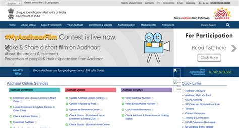 Search Email Id By Mobile Number How To Verify Email Or Mobile Number In Aadhar Through Uidai Gov In