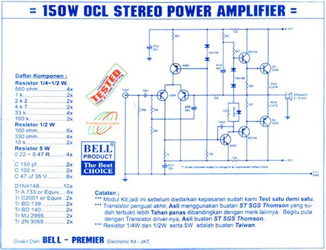 skema layout ocl 150 watt free download skema power amplifier secretsrevizion