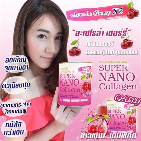Collagen Kawaii kawaii nano collagen acerola cherry 250000 mg