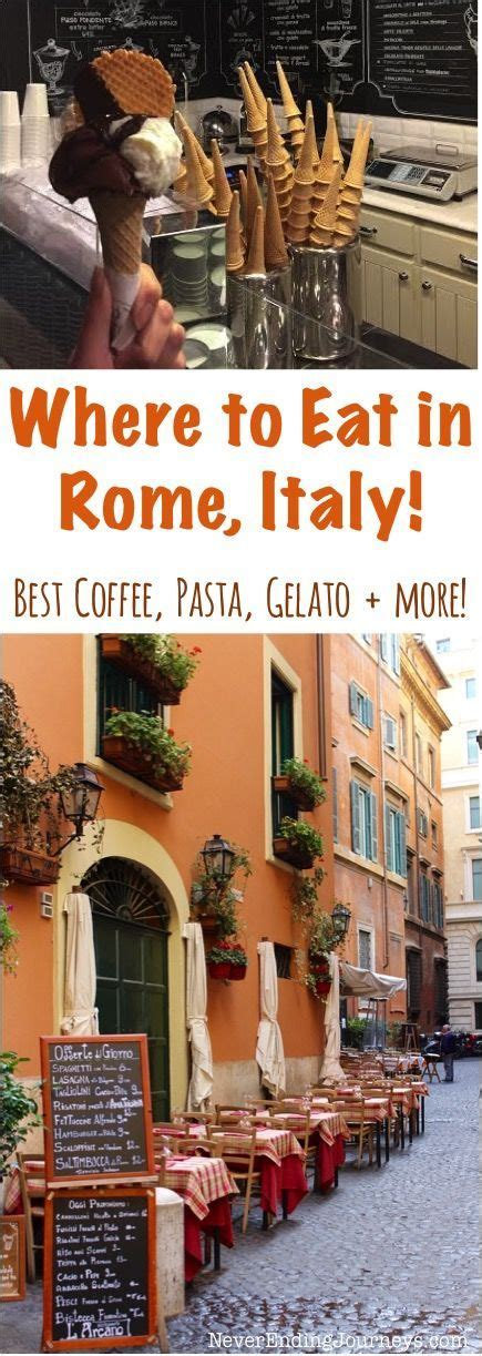 best eats in rome where to eat in rome italy best coffee gelato pasta