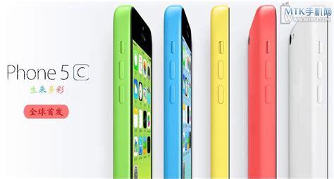 I5c 又见山寨iphone5c 拥有双版本 mtk手机网