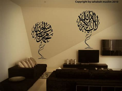 Islamic Decorations by Islamic Home Decor Finishing Touch Interiors