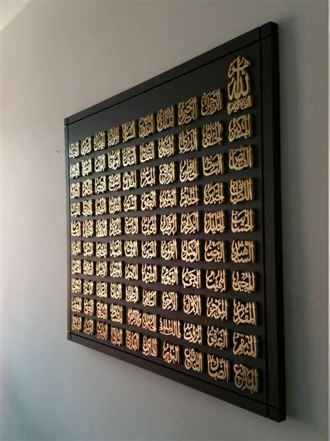 Muslim Home Decor Muslim Wedding Gift Ideas 20 Best Gifts For Islamic Weddings