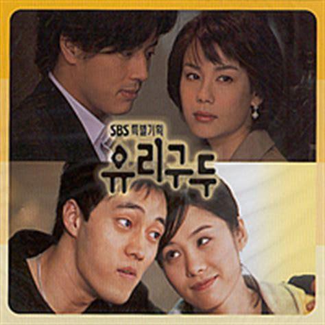 glass slipper korean drama sub glass slippers asianwiki