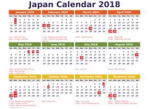 new year japan 2018 2018 calendar japan 2018 week calendar japan happy new