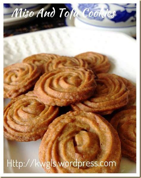 vegetarian new year cookies a healthy vegetarian cookie miso tofu cookies 味噌豆腐饼干 or