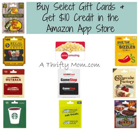 Amazon App Store Gift Card - father s day page 2