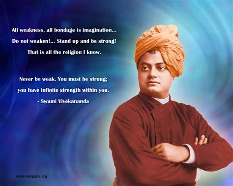 swami vivekananda biography in hindi free download swami vivekananda inspire wallpapers download spoon