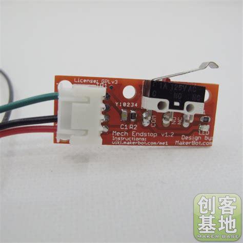 makerbot limit switch wiring diagrams wiring diagram schemes