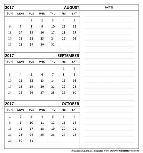 Calendar 2017 October Thru December Calendar 2017 August Through December Calendar Template
