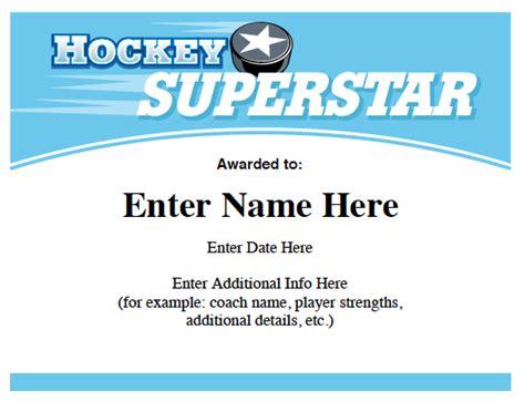 Hockey Certificates Templates   Awards for Hockey Teams