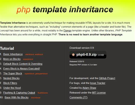 php template inheritance two sigma technologies